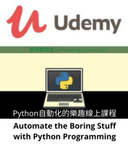 Automate the Boring Stuff with Python Programming Course